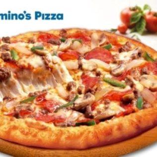 Plus de 100 000 euro à gagner en Bitcoin d'un concours lancé par domino's Pizza